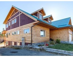 62 NORTH STAR DRIVE, Whitehorse, Yukon